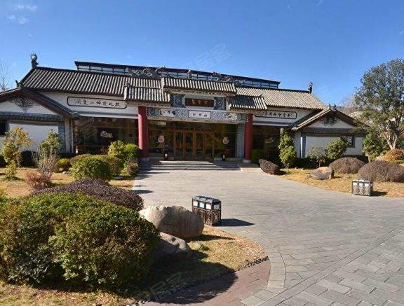 滇西明珠花园别墅户型图实景图片