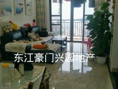 企石东江豪门,配套成熟居家环境优美,家电齐全随时拎包入住!