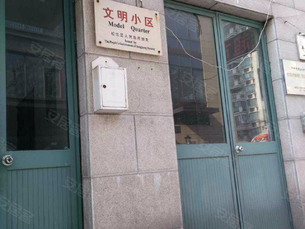 三湘四季花城户型图实景图片