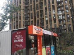 龙子湖高校附近   木华广场    广电天韵小区    整租