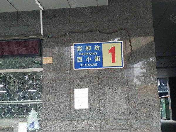 中湾国际户型图实景图片