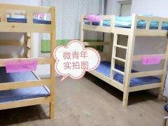 个人中街刘老根大舞台 大悦城男女生木床高端公寓
