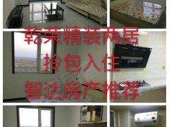 临近京开新发地,700一个月精装两居拎包入住