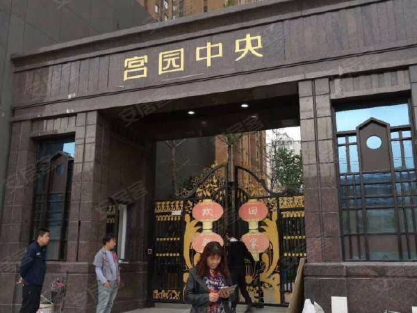 荣民宫园中央户型图实景图片