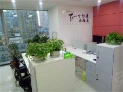 华府新天地 金融中心 C.4纯写字间 办公首.选 南向