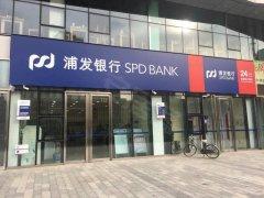 苏州街地铁餐饮商铺 银行租户30万年租金 临主街