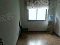 中华巷6号院 简单装修  一室一厅对外出租(个人房源)