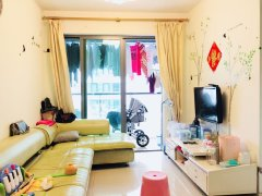 老业主放盘,丹枫雅苑一房一厅出租,家私电器齐全,随时看房