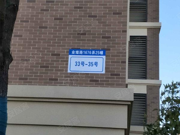 佘北家园丽雅苑户型图实景图片