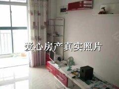 龙锦华庭三室两厅精装修出租,家里干净清爽,东西齐全