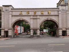 五华碧桂园(工业三路)3室-2厅-1卫整租