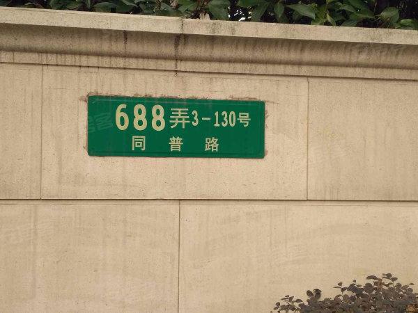 中海紫御豪庭户型图实景图片