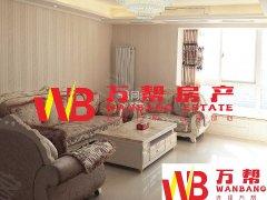 南环路南苑国际3室豪华装修,户型南北通透家具齐全,看房方便