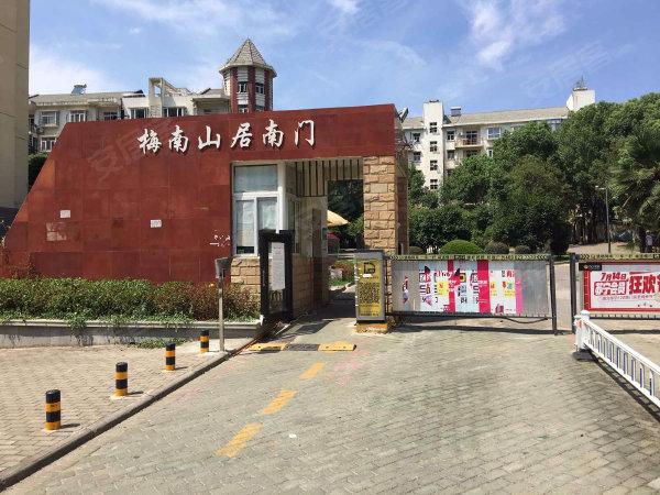 梅南山居户型图实景图片