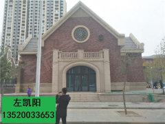 长安街 紧/挨北京 层高10米  可隔三层餐饮现铺