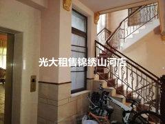 锦绣山河豪华装修大独栋别墅出租,可做会所培训使用
