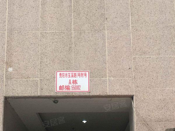 玉田坝高层住宅户型图实景图片