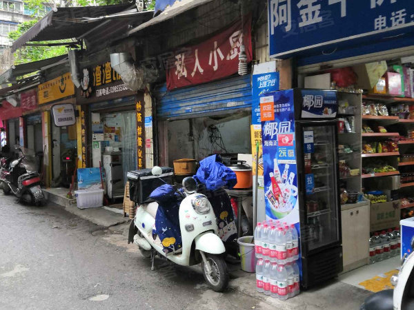 黔东陕西路社区户型图实景图片