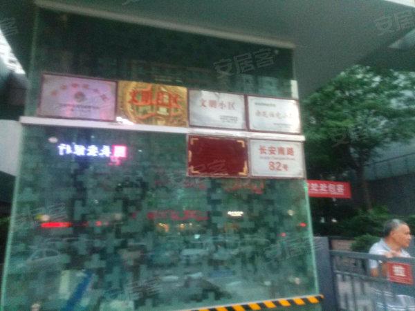 华城国际户型图实景图片