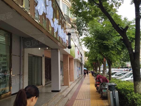 北辰小区樱花苑户型图实景图片
