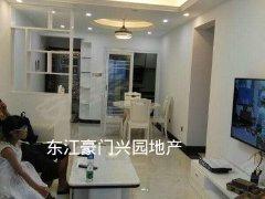 企石东江豪门,高档小区素质住户,豪华精装配套齐全拎包入住!