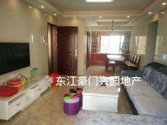 企石东江豪门高档小区,豪华精装配套齐全,安静舒适环境优美!