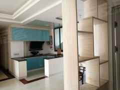 新建经开区南天阳光精装三房家具齐全  拎包入住 好房不等人!
