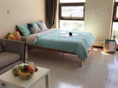 渝北汽博奥园新亚洲精装单间 天气很冷 美丽屋给你一个温暖的家