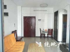 精装1房放租 家私电器齐全 中心位置 安静舒适