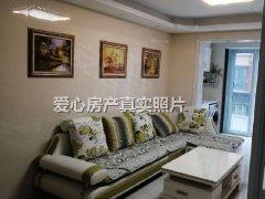 国际公寓 豪华装修两居室出租 家电家具齐全 拎包入住