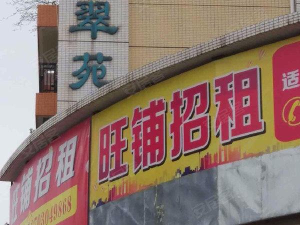 怡翠苑户型图实景图片