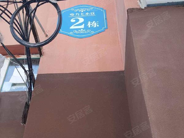 电力七小区户型图实景图片