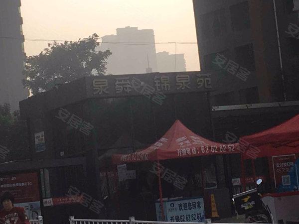 泉舜锦泉苑户型图实景图片