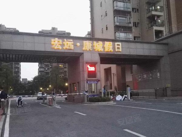 宏远康城假日户型图实景图片
