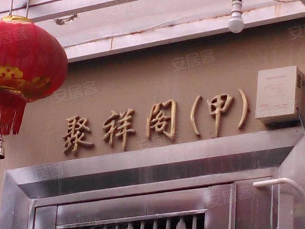 航毅广场户型图实景图片