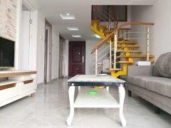 华南城精装修四房两厅两卫朝南空气采光极好家俬电齐全生活便利