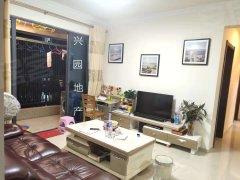 企石碧桂园,高档小区配套完善,环境舒适,家电齐全拎包入住!