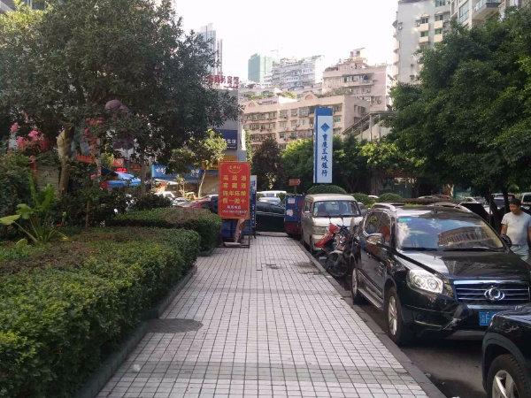 恒森天江景城户型图实景图片