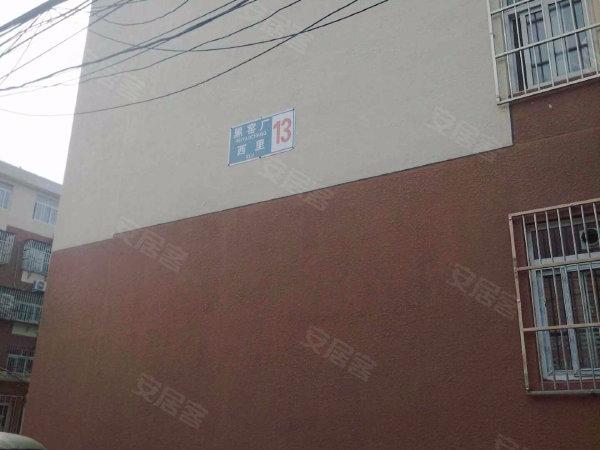 黑窑厂西里小区户型图实景图片