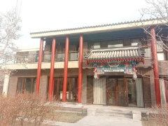 香山清琴山庄独栋别墅,居家,接待,随时起租,大花园