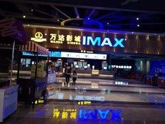 大上海万达影院16平临街金浦全款仅30万手慢无