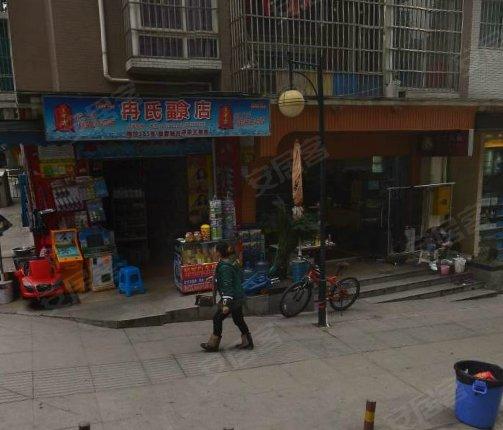 国际新城二期户型图实景图片