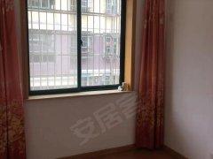 老年公寓2室租金1300每月