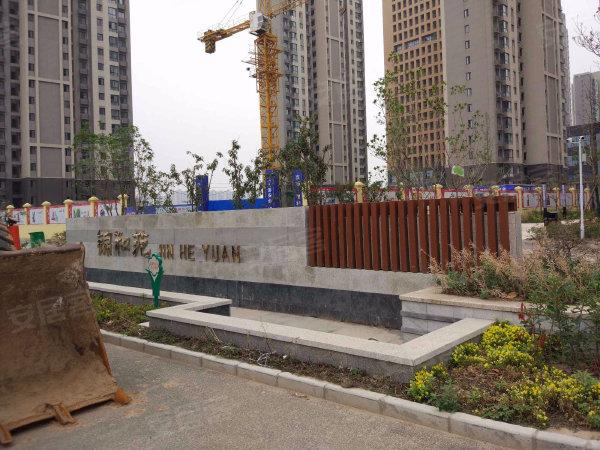 高新锦和苑C3区户型图实景图片