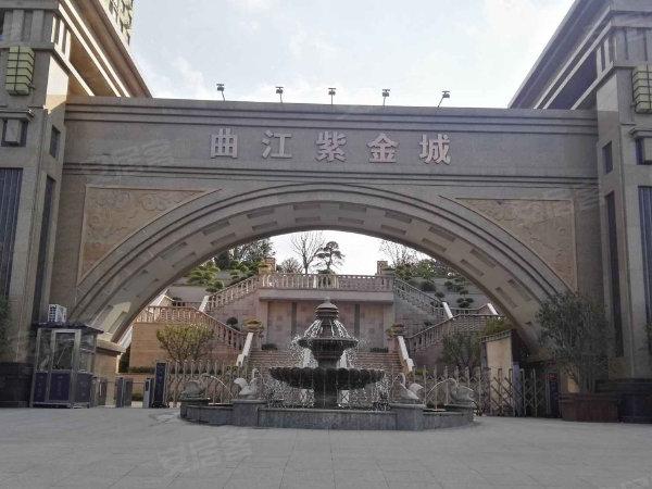 曲江紫金城户型图实景图片