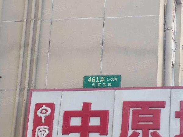 菱翔苑(二期)户型图实景图片
