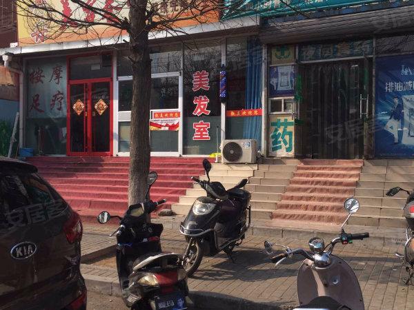 满井胡同小区北区户型图实景图片