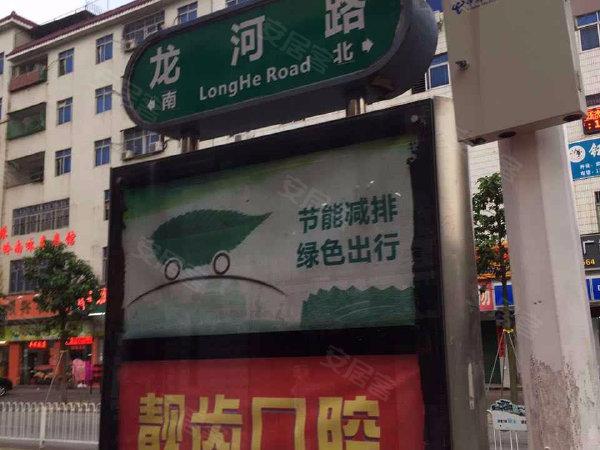 东方明珠城户型图实景图片