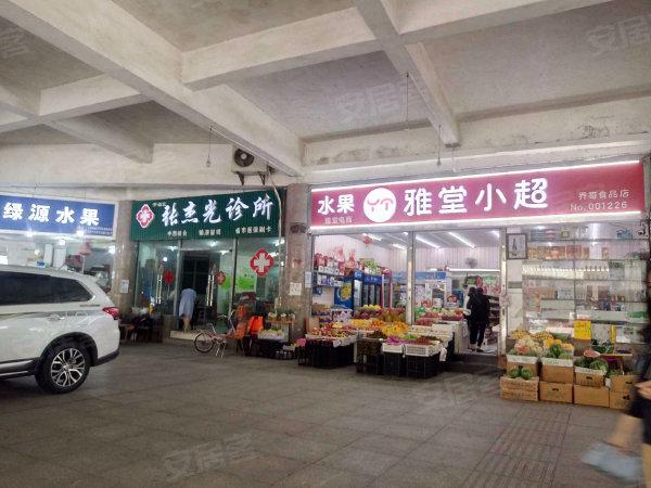 湘江世纪城映江苑户型图实景图片