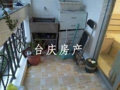 万寿新城 铁路小区 花园小区 中间楼层 自住装修 拎包入住